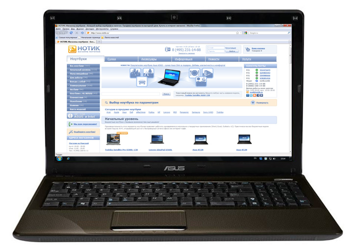 Asus G60Jx Notebook Chicony CNF7129 Camera Windows Vista 64-BIT